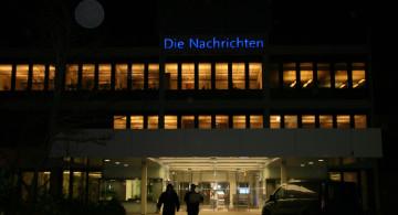 Deutschlandfunk. Foto: dlf50.org