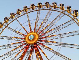 Riesenrad | Foto: Martin Krauß